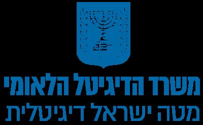 משרד הדיגיטל הלאומי