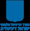 לוגו מערך הדיגיטל הלאומי ישראל דיגיטלית